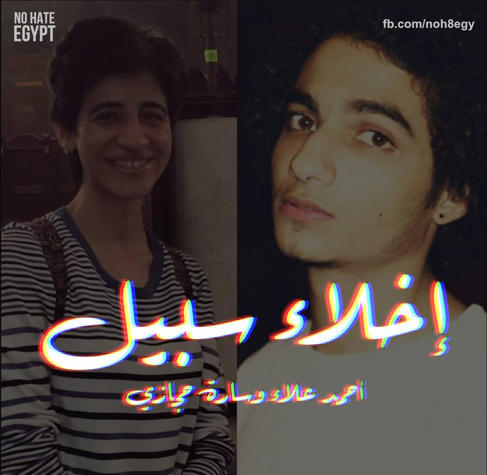 Egypt lesbian