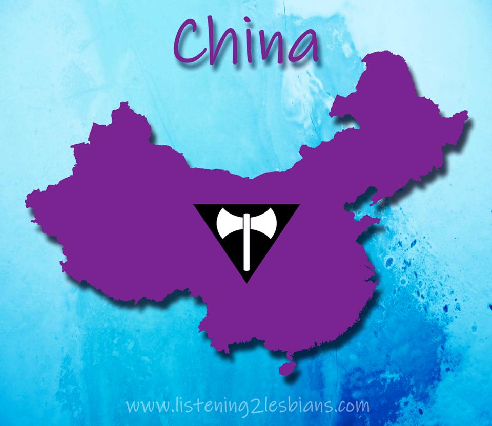 L2L China