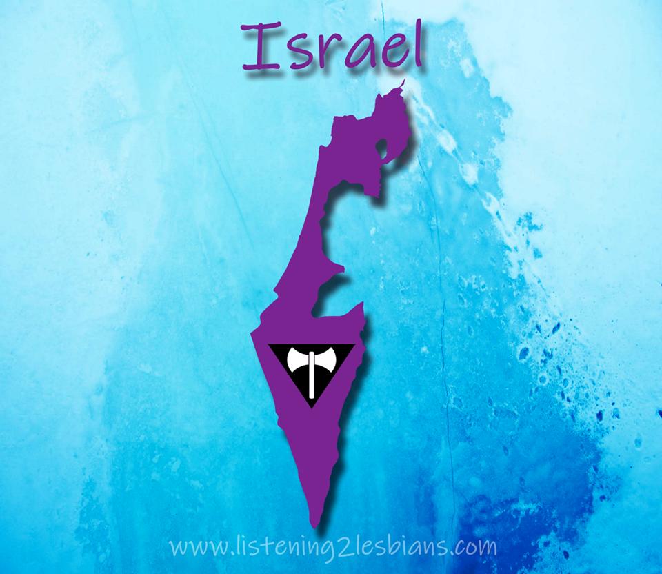 L2L Israel